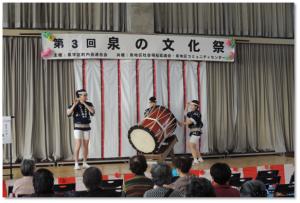 泉の文化祭②